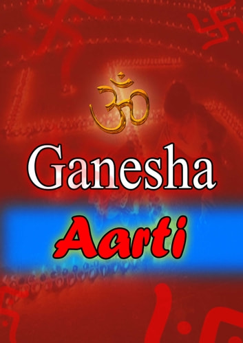 Lord Ganesha Aarti ebook by THEHINDUISMBLOG.COM