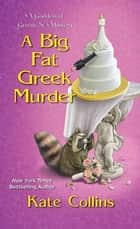 A Big Fat Greek Murder ebook by