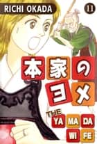 THE YAMADA WIFE - Volume 11 eBook by Richi Okada