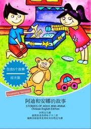 Stories of Addy and Anna - Chinese-English Edition ebook by Zainiah Mohamed Isa, Mohd Shahran Daud, Siti Haziqah Samsul