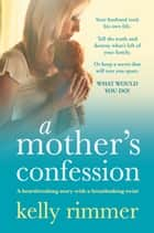 「A Mother's Confession」(Kelly Rimmer著)