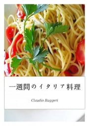 一週間のイタリア料理 ebook by Kobo.Web.Store.Products.Fields.ContributorFieldViewModel