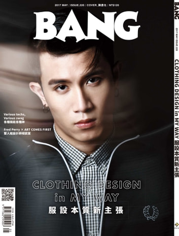BANG NO.220 106/5月號 - CLOTHING DESIGN in MY WAY服設本質新主張 ebook by BANG編輯部