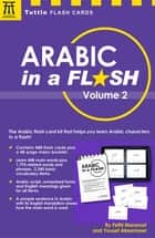 Arabic in a Flash Kit Ebook Volume 2 ebook by Yousef Alreemawi, Fethi Mansouri Dr.