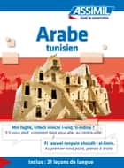 Arabe tunisien - Guide de conversation ebook by Mohamed Hnid