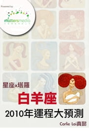 星座x塔羅2010大預測 白羊座 ebook by Kobo.Web.Store.Products.Fields.ContributorFieldViewModel