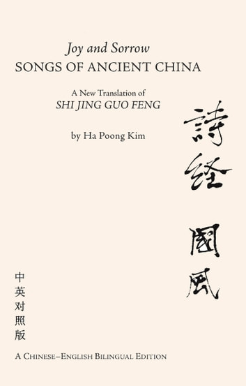 Joy and Sorrow – Songs of Ancient China - A New Translation of Shi Jing Guo Feng: A Chinese–English Bilingual Edition ebook by Ha Poong Kim