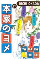 THE YAMADA WIFE - Volume 17 ebook by Richi Okada