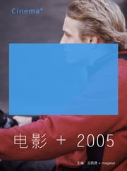 Movie+2005(Chinese Edition) ebook by weixidi,magasa