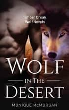 Wolf in the Desert ebook by Monique McMorgan