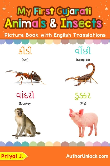 My First Gujarati Animals & Insects Picture Book with English Translations