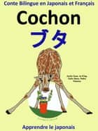 Conte Bilingue en Japonais et Français : Cochon — ブタ (Collection apprendre le japonais) ebook by Colin Hann