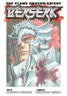 Berserk: The Flame Dragon Knight ebook by Kentaro Miura, Makoto Fukami