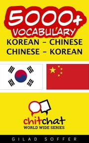 5000+ Vocabulary Korean - Chinese ebook by Gilad Soffer