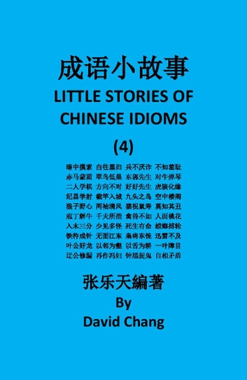 LITTLE STORIES OF CHINESE IDIOMS 4 成语小故事