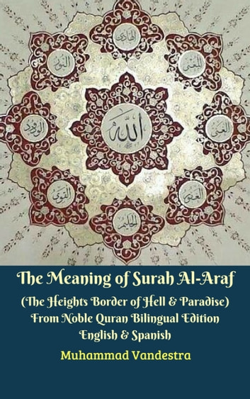 The Meaning of Surah Al-Araf (The Heights Border Between Hell & Paradise)  From Noble Quran Bilingual Edition English & Spanish