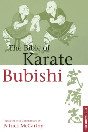 Bible of Karate Bubishi ebook by