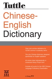 Tuttle Chinese-English Dictionary ebook by Li Dong