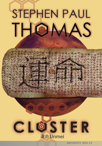 Cluster - Unmei ebook by Stephen Paul Thomas