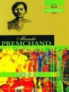 Nirmala ebook by Premchand