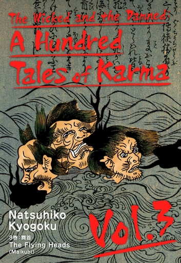 The Wicked and the Damned: A Hundred Tales of Karma Vol.3 ebook by Natsuhiko Kyogoku