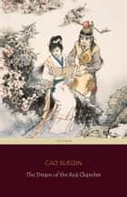 The Dream of the Red Chamber (Centaur Classics) [The 100 greatest novels of all time - #56] ebook by Cao Xueqin