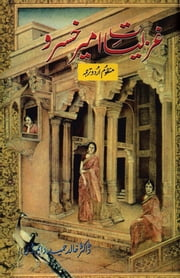 Odes of Khusro - Persian to Urdu Translation ebook by Khalid Hameed Shaida
