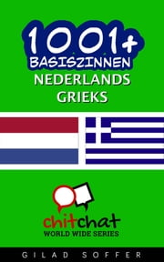 1001+ basiszinnen nederlands - Grieks ebook by Gilad Soffer