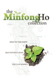 The Minfong Ho Collection ebook by Minfong Ho