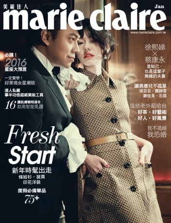 Marie Claire No.273 ebook by