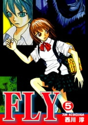 FLY(5) ebook by 西川淳