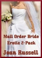 Mail Order Bride - Erotic 2-Pack ebook by