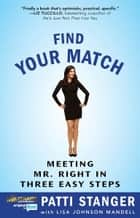 Find Your Match ebook by Patti Stanger