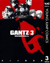 GANTZ 3 ebook by 奥浩哉