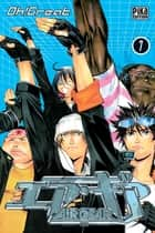 Air Gear T07 ebook by Oh ! Great