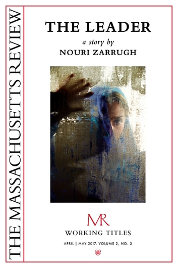 The Leader ebook by Nouri Zarrugh