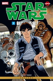 Star Wars A New Hope Vol. 2 ebook by George Lucas,Hisao Tamaki