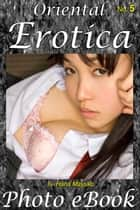 Oriental Erotica, No. 5 ebook by Hana Mayuko
