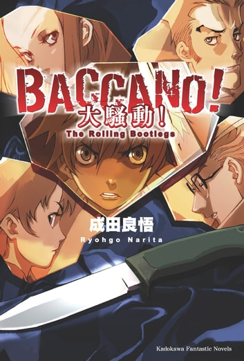 BACCANO!大騷動!(1) - The Rolling Bootlegs ebook by 成田良悟