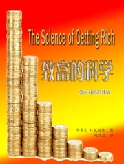 The Science of Getting Rich 致富的科学(英汉对照简体版) ebook by Kobo.Web.Store.Products.Fields.ContributorFieldViewModel