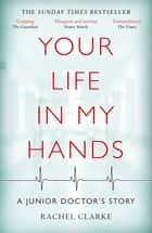 Your Life In My Hands - a Junior Doctor's Story ebook by Rachel Clarke