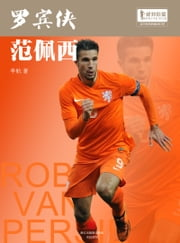 The World Cup Star Series: Robin van Persie (Chinese Edition) ebook by Li Hang