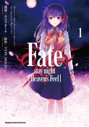 Fate/stay night [Heaven\