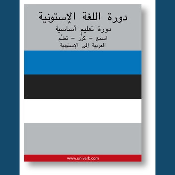 Estonian Course (from Arabic) - Basic audiobook by Ann-Charlotte Wennerholm