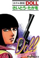 DOLL The Hotel Detective - Chapter 3-5 ebook by Takao Saito