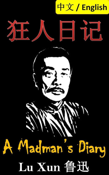 A Madmans Diary Bilingual Edition English And Chinese