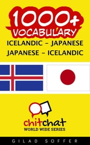 1000+ Vocabulary Icelandic - Japanese ebook by Gilad Soffer