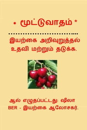 * ARTHRITIS * NATUROPATHIC ADVICE TO HELP and PREVENT. TAMIL Edition. Written by SHEILA BER. ebook by SHEILA BER