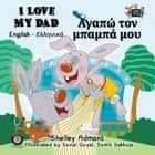 I Love My Dad (English Greek Kids Book Bilingual) - English Greek Bilingual Collection ebook by Shelley Admont