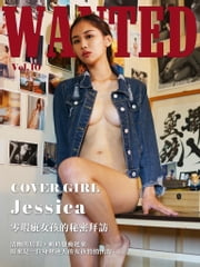Wanted- Vol.10 Jessica【零瑕疵女孩的秘密拜訪】 電子書 by Ed Mosaic Photography